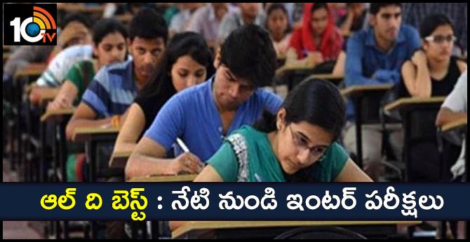 Telangana Inter exams from today