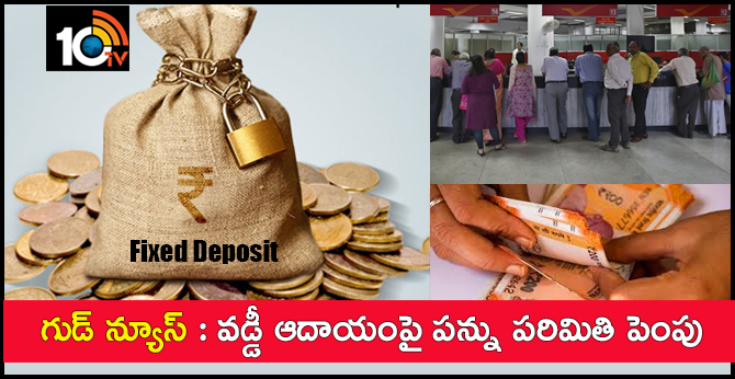 Interim Budget 2019 proposes to raise TDS limit to Rs 40,000 on bank and post office deposits