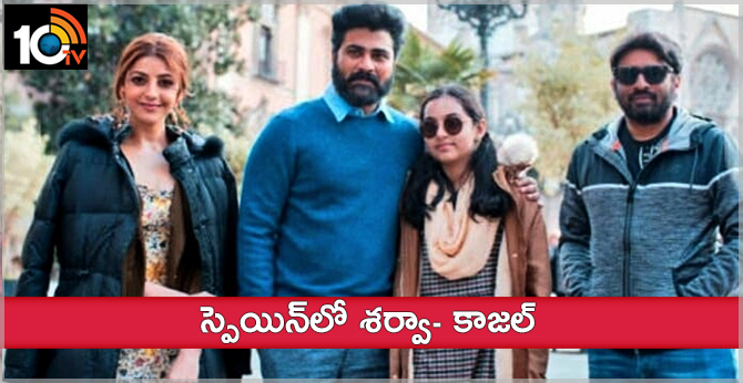 Intresting Details about Sharwanand New Movie-10TV
