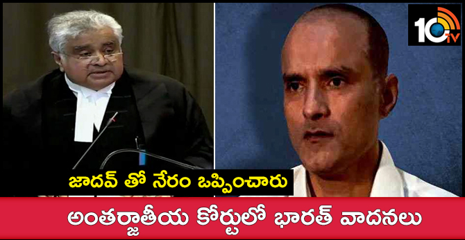 Jadhav's) purported confession clearly appears to be coaxed
