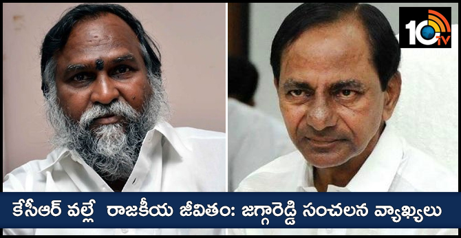 Jagga Reddy comments on kcr
