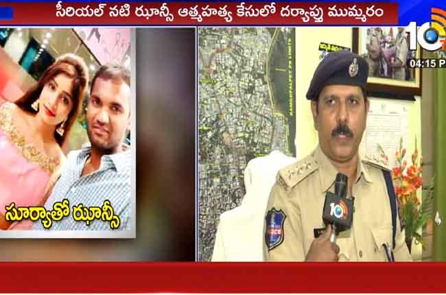 actress jhansi suicide case | Panjagutta ACP Face To Face