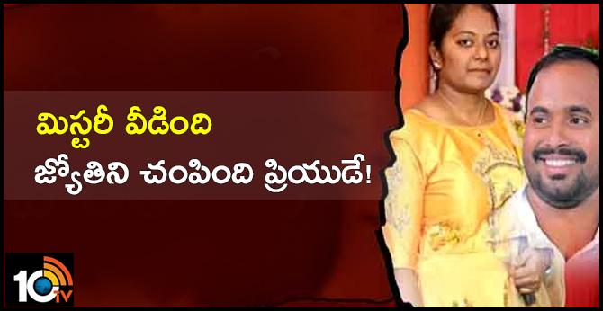 Jyoti Case Police Questions Srinivas