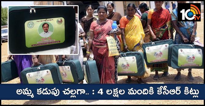 KCR Kits : 4 Lakhs Praganant Ladies Beneficiaries
