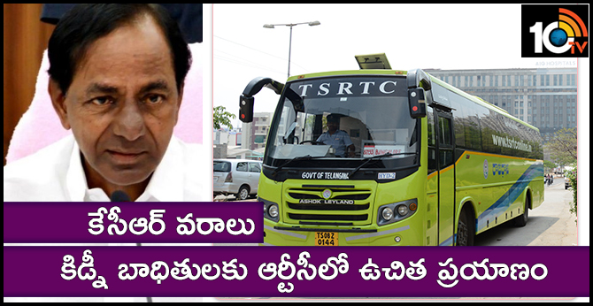 KCR chariots : Free Travel in RTC for Kidney Patients