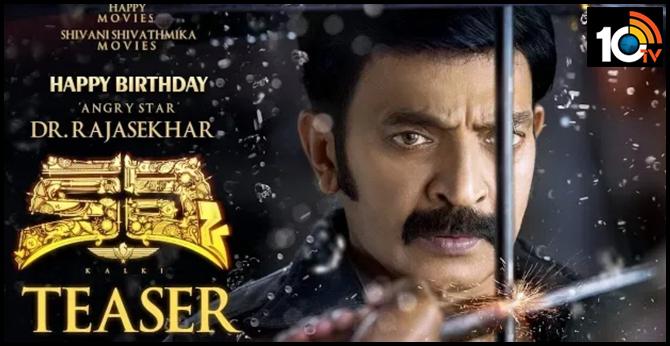 Rajasekhar's Kalki Teaser