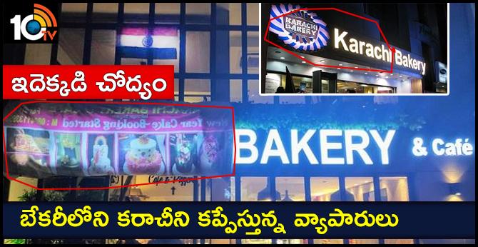 Karachi Bakery in Bengaluru forced to cover name board