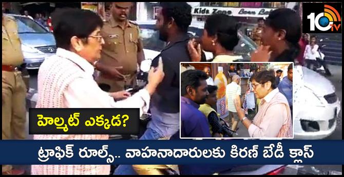 Kiran Bedi Turns Traffic Cop, Stops Motorists