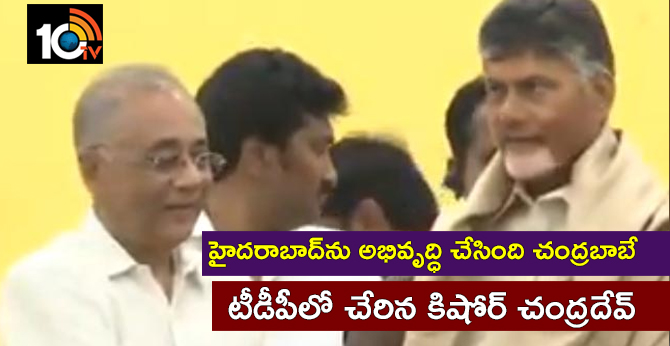 Kishore Chandra Deo Joins TDP