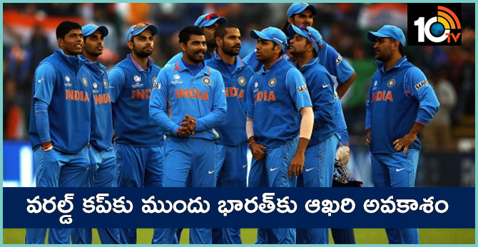 LAST CHANCE FOR TEAM INDIA