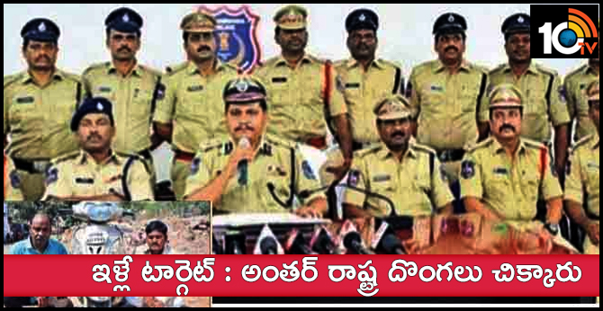 two interstate thieves arrested In LB Nagar Police Station Limits