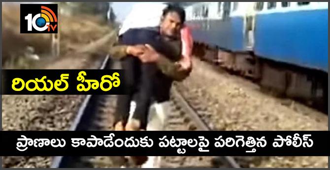 MP constable runs 1.5km on rail track carrying bleeding man