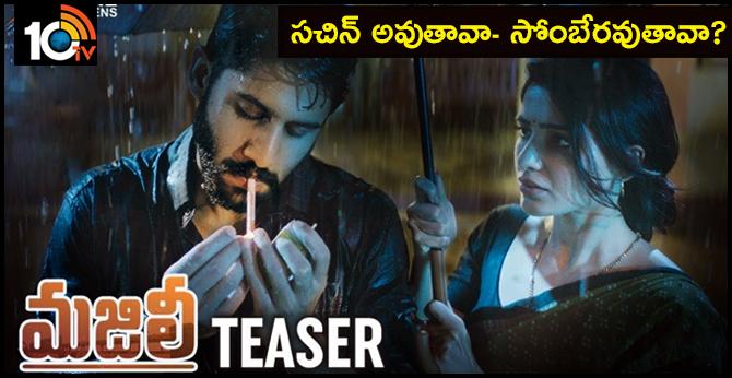 Naga Chaitanya MAJILI Movie Teaser