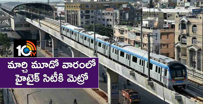 Metro Rail To HiTech City By March Third Week