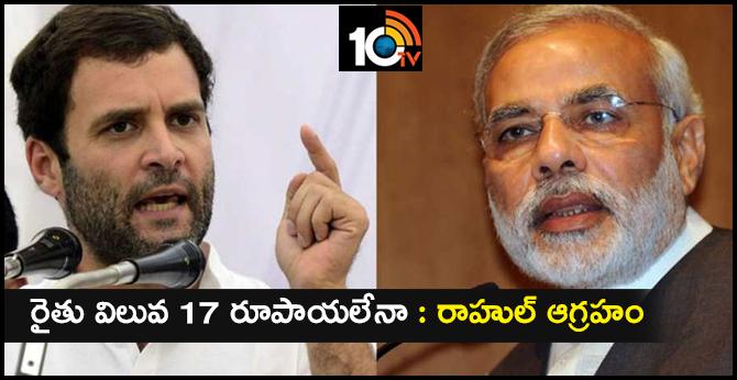 Modi Insult Farmers, Rahul Gandhi Tweet On Budget