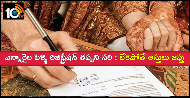 NRI's marriage registration is Must : Other wise the assets are confiscated