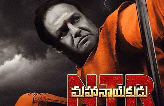 NTR Mahanayakudu Releasing on March 1st-10TV