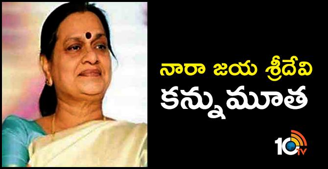 Noted Kannada, Telugu Film Producer Nara Jayashree Devi Passed away-10TV