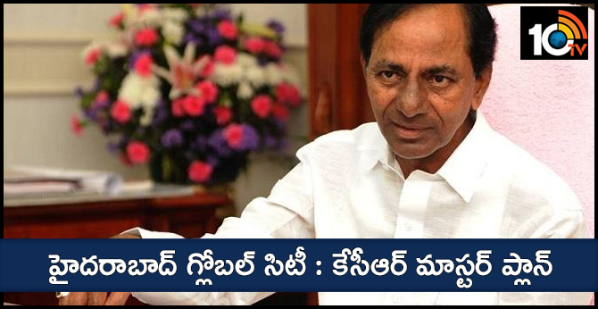 CM KCR Announces New Master Plan For Hyderabad