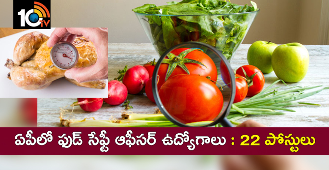 Notification For Food Safety Officers Posts