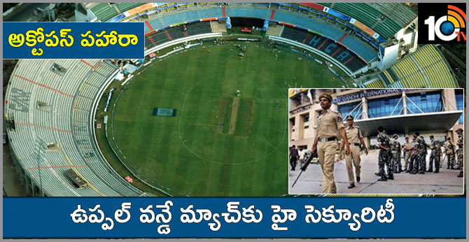 Octopus High security in Uppal during India-Australia 1st ODI match on March 2