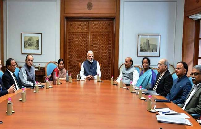 PM  Emergency Meeting with Ministers