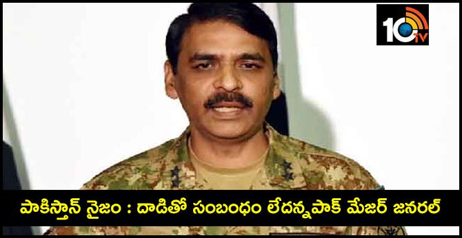 Pak General Warns India Against Pulwama Retaliation