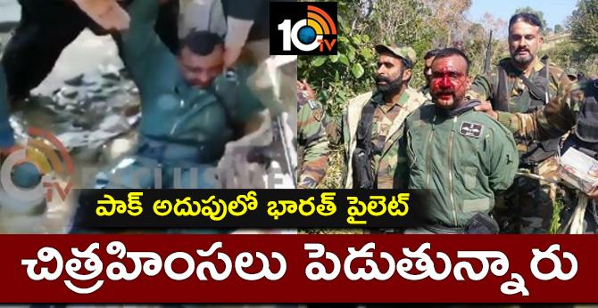 Pakistan Army Beats, Torture IAF Pilot Abhinandan