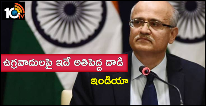 Pakistan fails to counter terrorism says indian Foreign Secretary vijay Gokhale