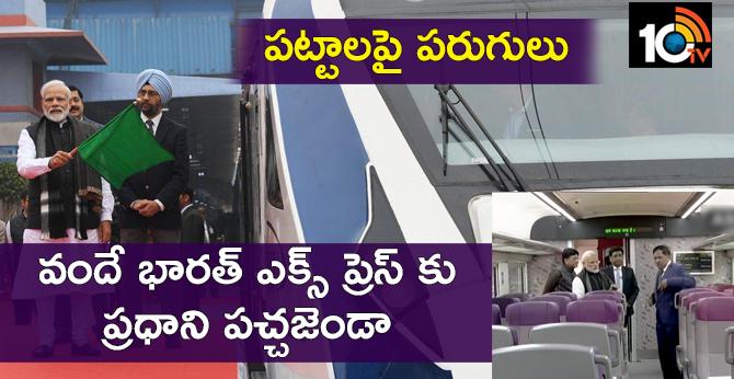 Prime Minister Narendra Modi onboard Vande Bharat Express (Train-18)