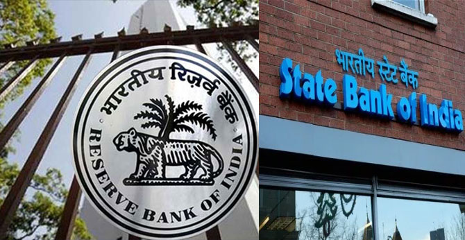 RBI May Slash Interest Rate by 25 Basis Points, Says SBI report
