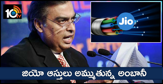 Reliance Industries may sell Jio infra assets to reduce debt