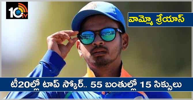 Shreyas iyer made t20s highest score record