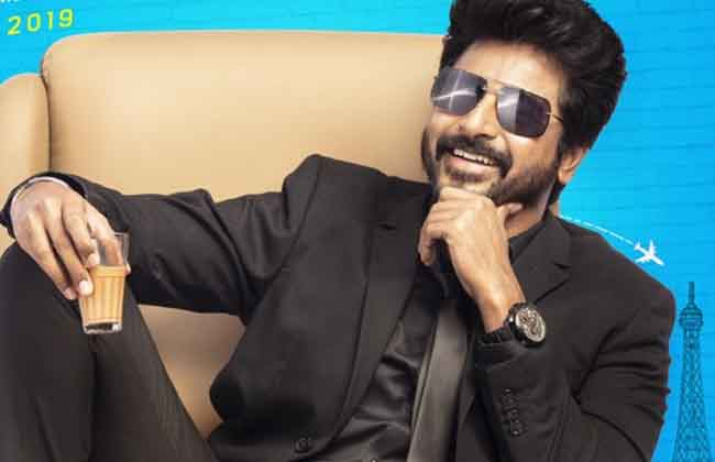 Sivakarthikeyan's Mr.Local First Look-10TV