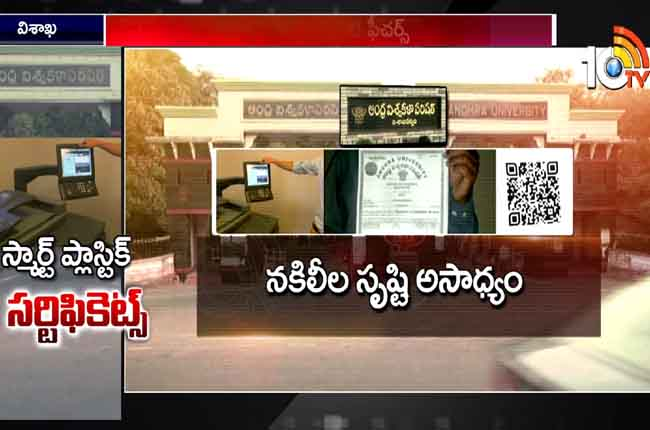 Smart University: Andhra University Introduce Smart Plastic Certificates