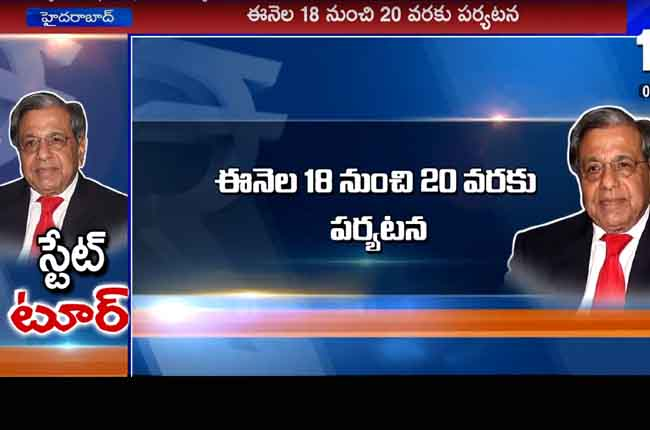 15th finance commission to visit Telangana