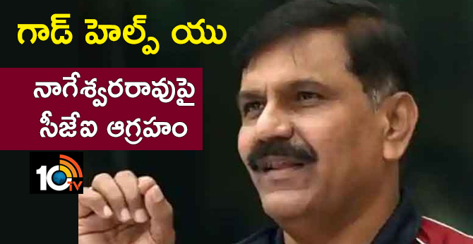 Supreme Court Summoned Senior CBI Officer M Nageswara Rao