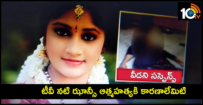 Suspense Continues In TV Actress Jhansi Suicide Case