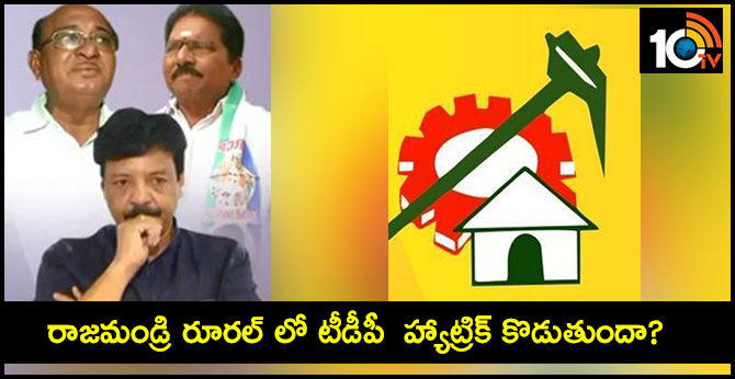 Will TDP play a hat-trick in Rajahmundry rural?