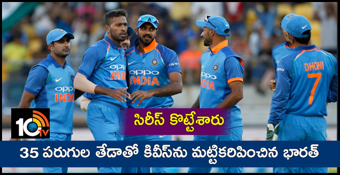 TEAM INDIA WON SERIES
