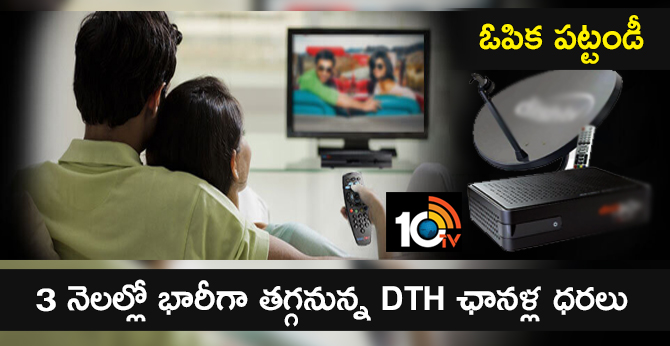 TRAI chief says in 3 months DTH prices will come down, TV users say new rules are rubbish