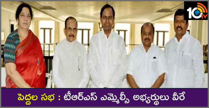 TRS Contest 4 MLC Seats From MLA's Quota