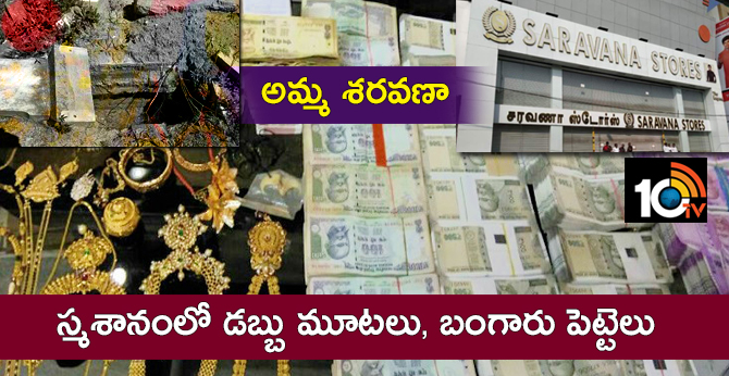 Tax Dept diging up graveyard and unearth valuable gold, diamond, cash