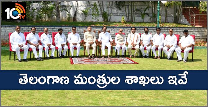 Telangana Cabinet Ministers And Portfolios