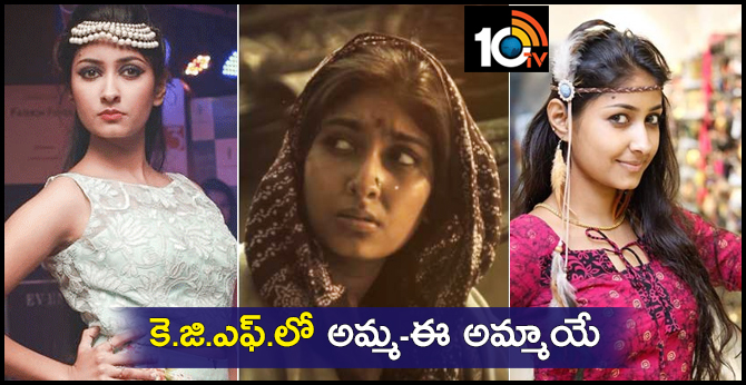 This Talented Actress Played The Role Of YASH Mother IN KGF Movie-10TV