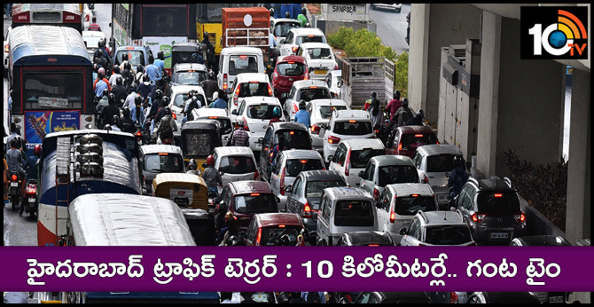 Traffic Problems in Hyderabad