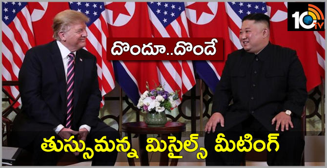 US-North Korea summit with President Donald Trump and Kim Jong Un cut short in Vietnam