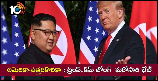 US President  Donaldson Trump - North Korean President Kim Jong second time meeting in Vietnam