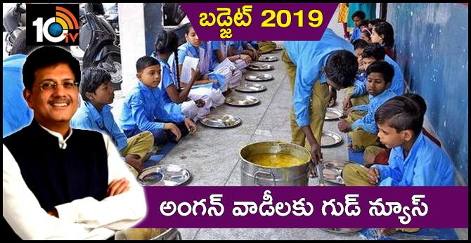 Union Budget 2019-20  Interim Finance Minister Piyush Goyal