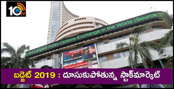 Union Budget 2019-20 Sensex, Nifty Markets Trim Gain